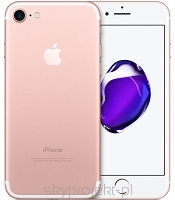 "Apple iPhone 7 256GB Rose Gold 4.7"" Retina HD, 12MP, A10 M10, FV23%"